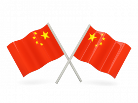 China Flag PNG Clipart